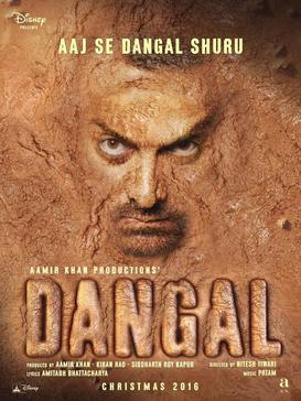 Dangal full movie free download 2016